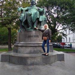 Наташа (Киев), часть 1